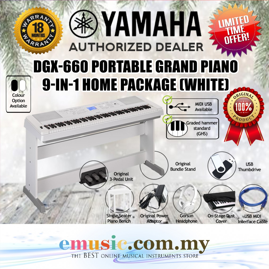 Yamaha DGX-660 Home Package (DGX660 / DGX 660)