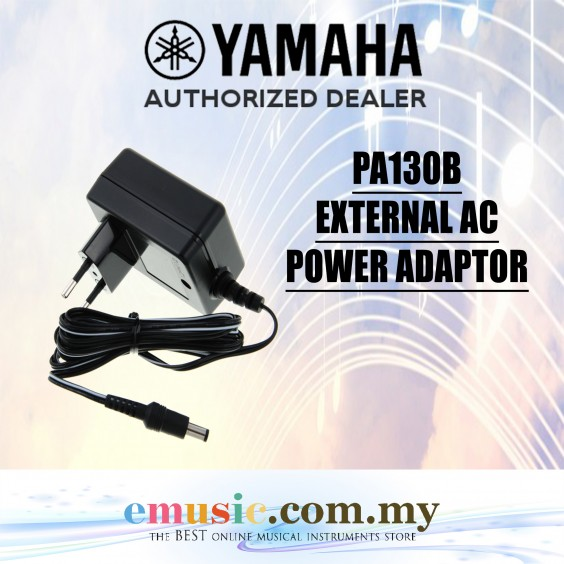 Yamaha PA130B Power Adaptor for Keyboard (PA-130B / PA130-B / PA-130-B)