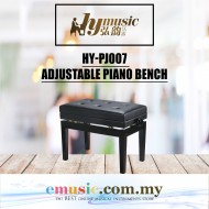 Adjustable Piano Bench Single seater with deposit box