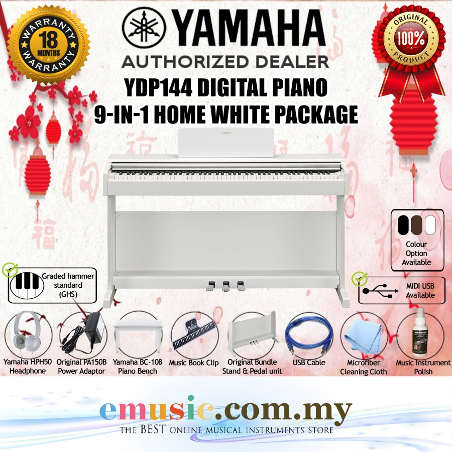 Yamaha Arius YDP-144 88-key Digital Piano Home Package with Yamaha Headphone (YDP144 / YDP 144)