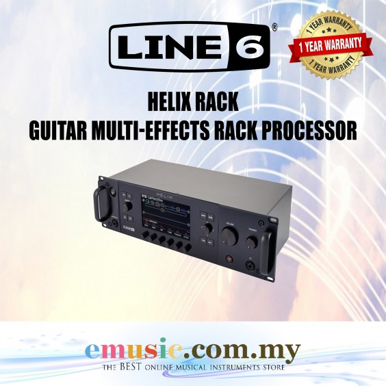 Line6 Helix Rack Guitar Multi-Effects Rack Processor (Line 6 / HELIXRACK)