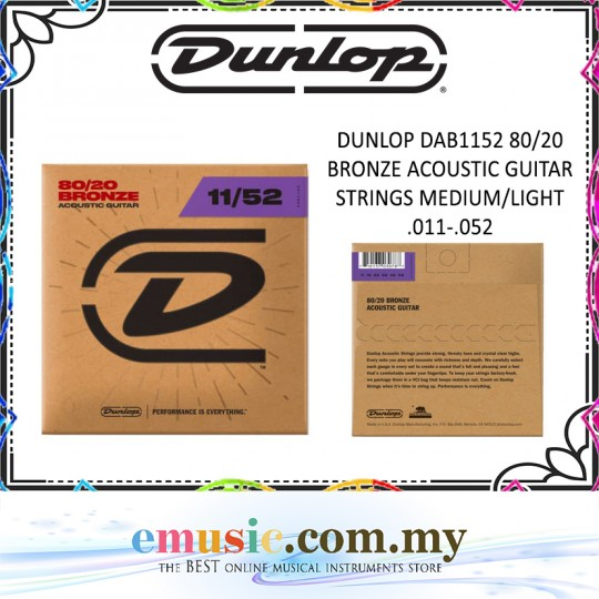 Jim Dunlop DAB1152 Brass Acoustic Guitar Strings Medium Light .011-0.52