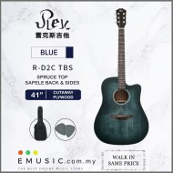 Rex Guitar R-D2C 41-inch Beginner Entry-level Professional Playing Acoustic Guitar (RD2C)
