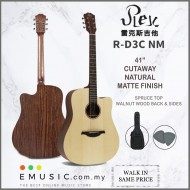 Rex Guitar R-D3C 41-inch Beginner Entry-level Professional Playing Acoustic Guitar (RD3C)