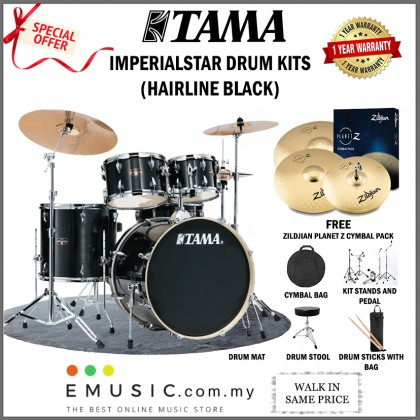 Tama Imperialstar IE52KH6W 5-piece Complete Drum Set with Zildjian Planet Z Cymbal Set, Drumsticks and Throne, Hairline Black