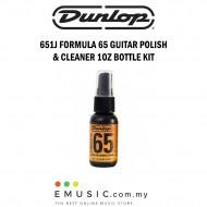 Jim Dunlop 651J Formula 65 Guitar Polish & Cleaner 10z Bottle Kit
