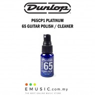 Jim Dunlop P65CP1 Platinum 65 Cleaner-Polish for All Music Instruments 1oz